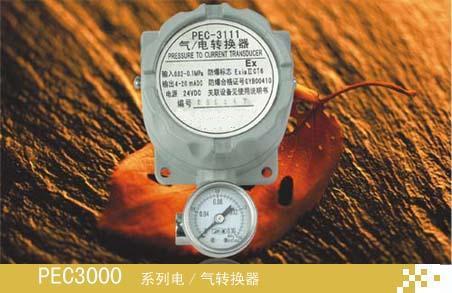 压阻元件作为输入信号的测量元件,其输出电势由高性能集成电路转换成